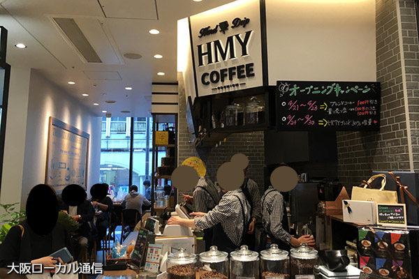 HMY COFFEE