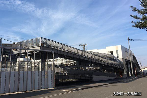 2018年、新しくできたJR東淀川駅の新跨橋