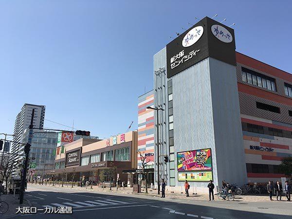 新大阪センイシティ