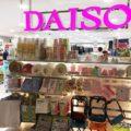ダイソー 新大阪店