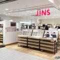 JINS アルデ新大阪店