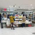 リブロ新大阪店