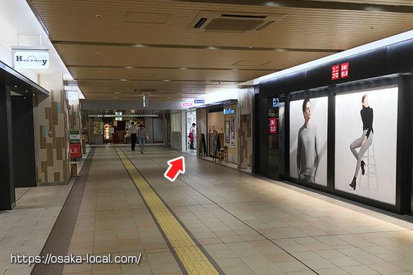 ダイソー アルデ新大阪店の場所
