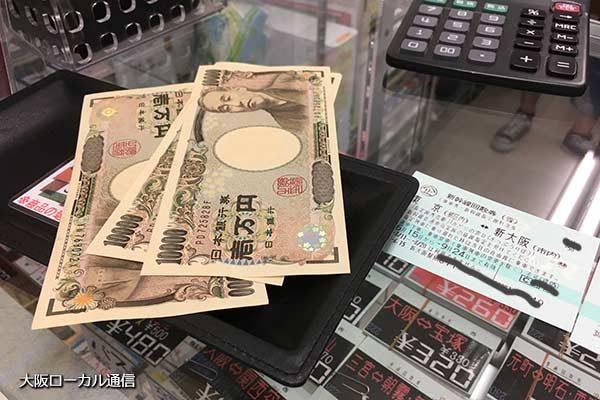 新幹線のチケット購入