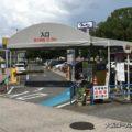 新大阪駅前の駐車場