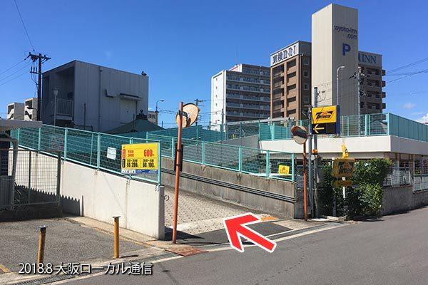 新大阪駅で一番安い駐車場!タイムズ日の出住宅