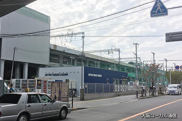 キャプテン翼スタジアム新大阪