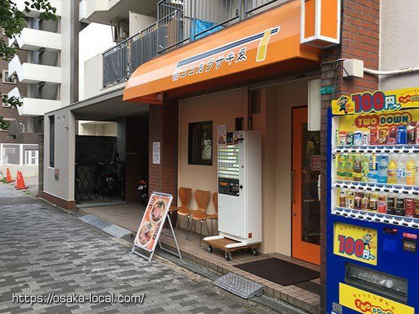 ココカラサキヱ