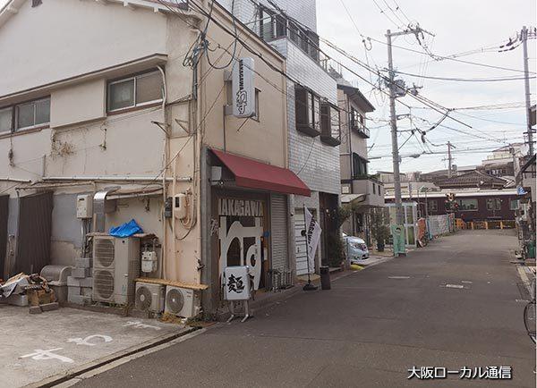 NAKAGAWA わず