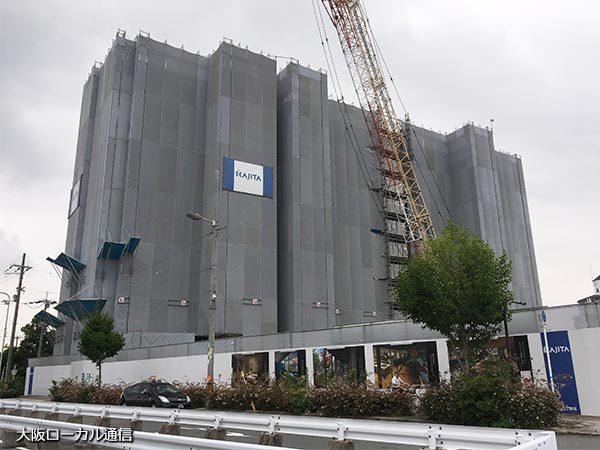 建設中のファイン エクストラ シティ