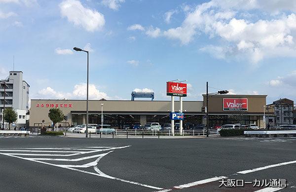 バロー東淀川店
