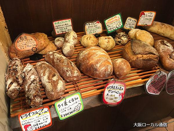 販売されているパン