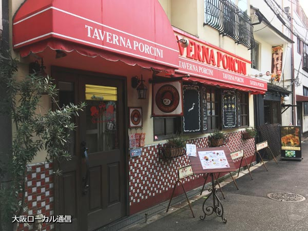 イタリア食堂 タヴェルナポルチーニ