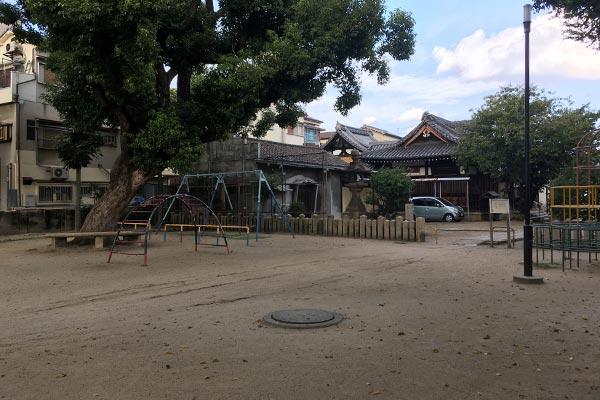 柴島西公園