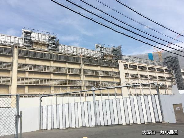 大阪拘置所