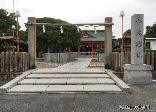 大阪市東淀川区の中島惣社