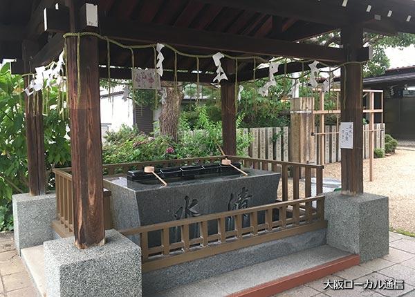中島惣社の手水