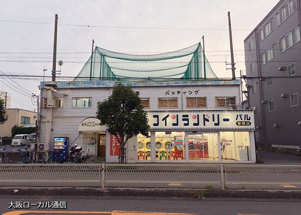 豊里バッティングセンター
