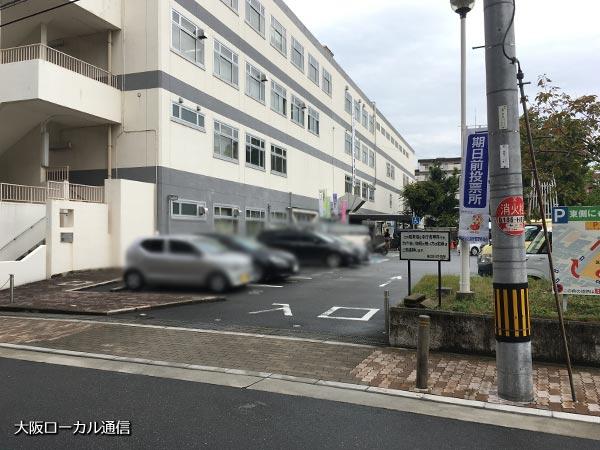 東淀川区役所の駐車場