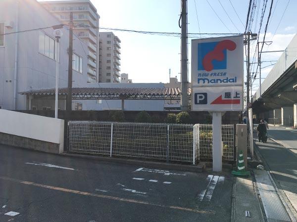 スーパー万代(マンダイ)の駐車場