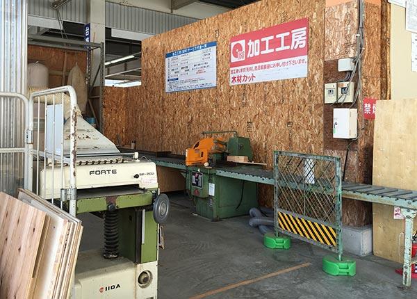 木材加工サービス