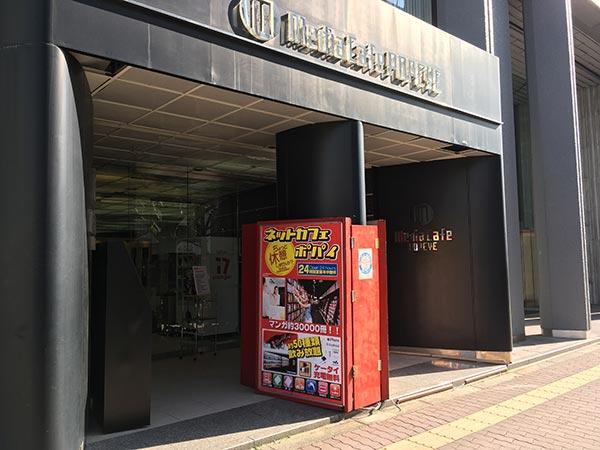 ポパイ新大阪店が閉店