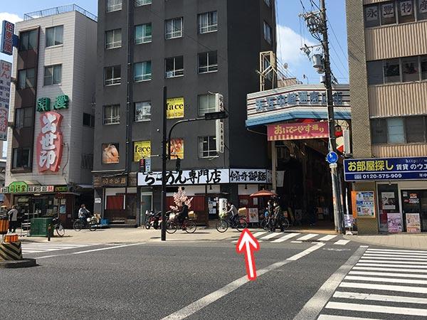 傾奇御麺(かぶきごめん)の場所