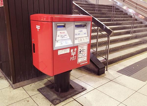 新大阪駅の郵便ポスト