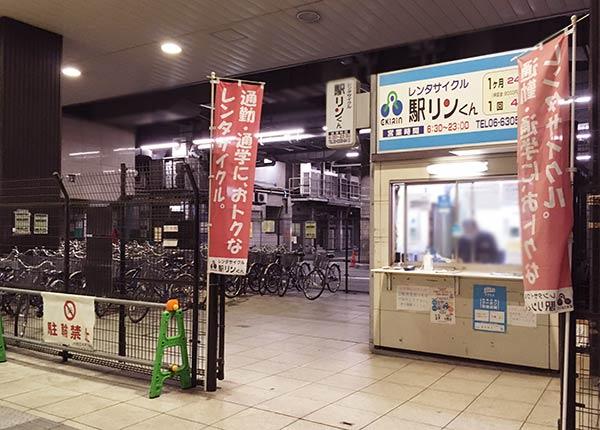 新大阪駅のレンタルサイクル