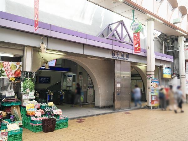 京阪の千林駅