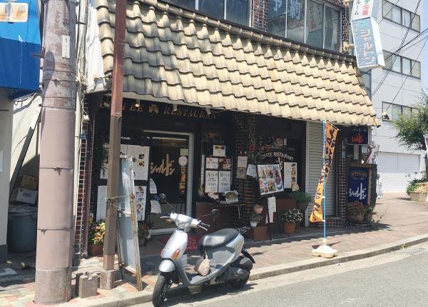 滝井駅のカフェ シャルドン