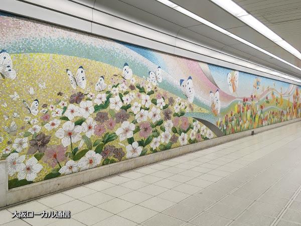 鶴見緑地駅内の壁画